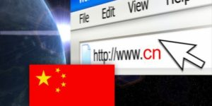 """China domain """".cn"""" becomes world's largest"""